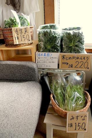 岩本農園さんのお野菜来ます!