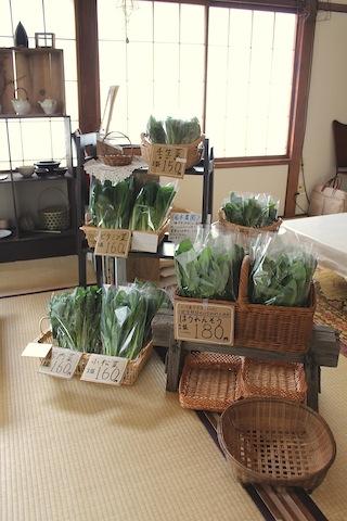 【ご注意】お野菜市の変更です!