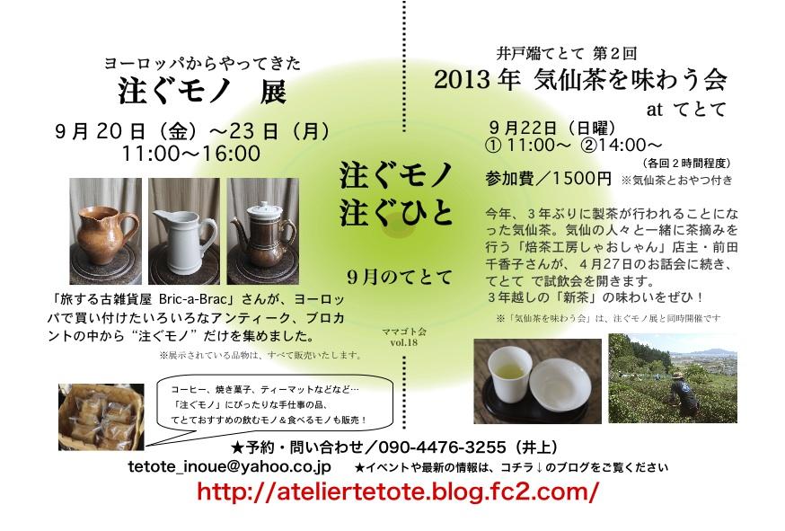201389DM.jpg