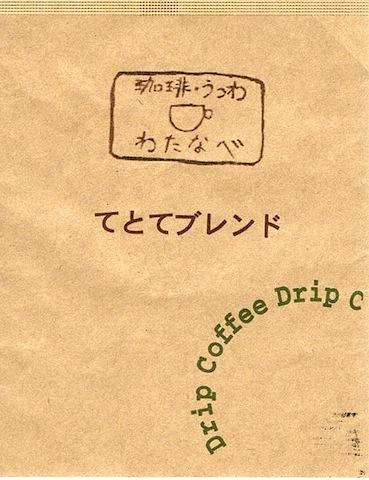 drippack.jpg