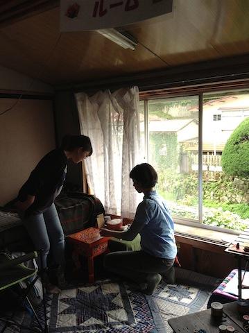 iwaizu1.jpg