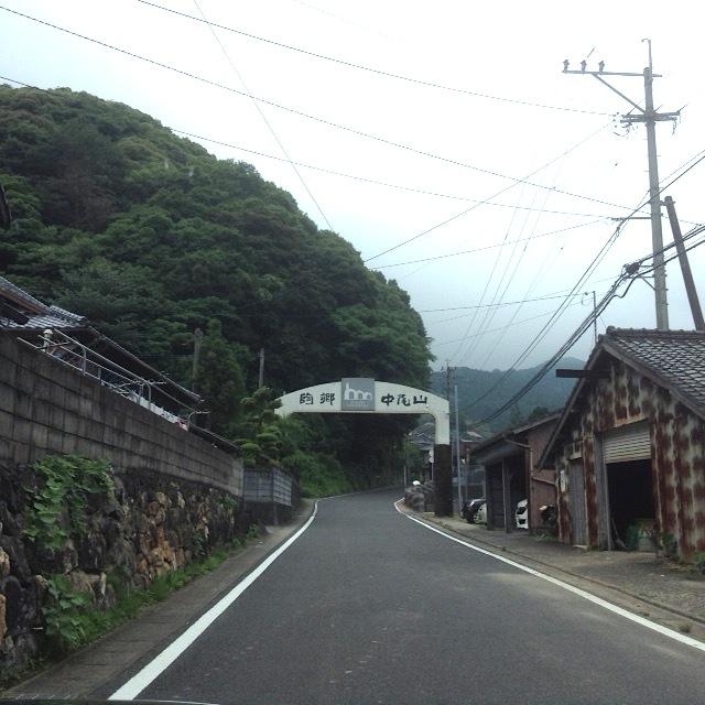 kyushu12.jpeg