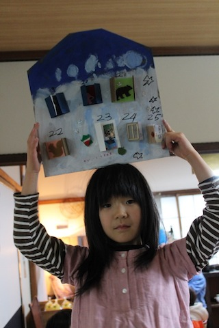 oneimoto24.jpg